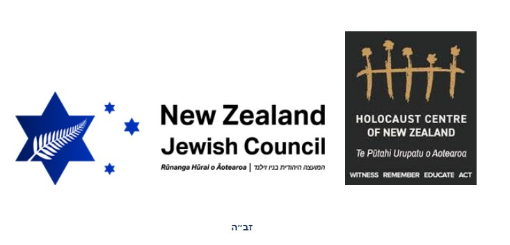 Mt Hutt and the naming of places to honour a Nazi