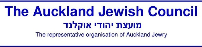 Auckland Jewish Council AGM