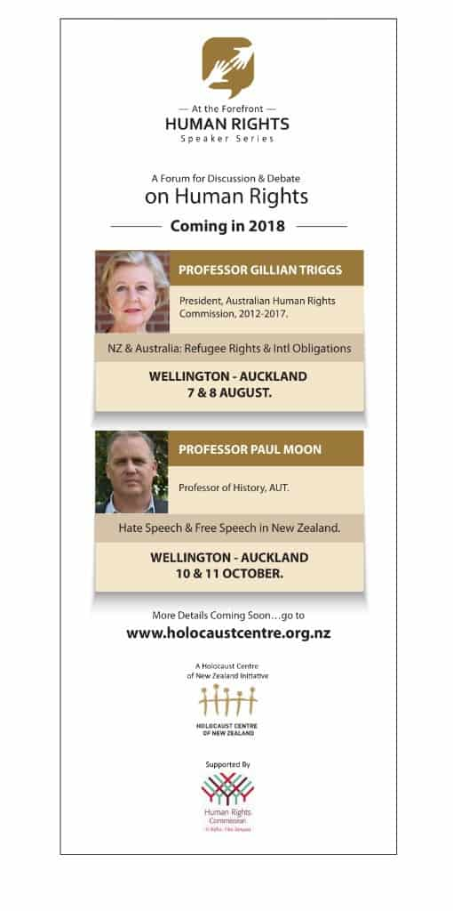 HCNZ Human Rights Initiative - HCNZ - New Human Rights Initiative launching 2018