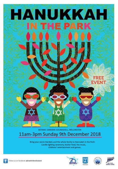 HITP Wgtn - Hanukkah in the Park in Wellington