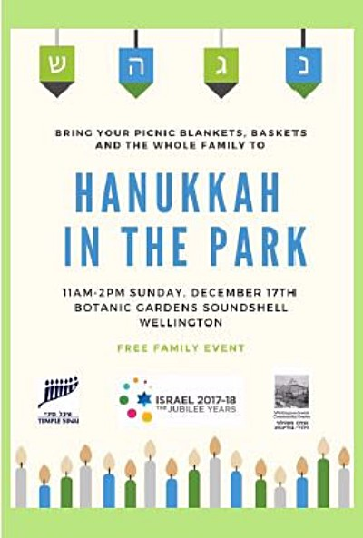 Hanukkah in the Park – Wellington