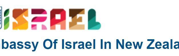 Appreciation for service of David Robinson as Honorary Consul – from the Israeli Ambassador