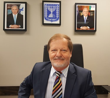 An evening with the Israeli Ambassador (Tauranga)