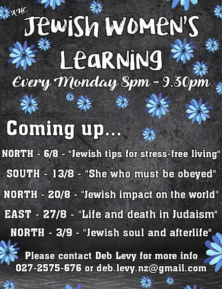 Jewish-Womans-Learning
