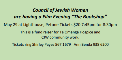 Jewish women - Movie fundraiser for Council of Jewish Women