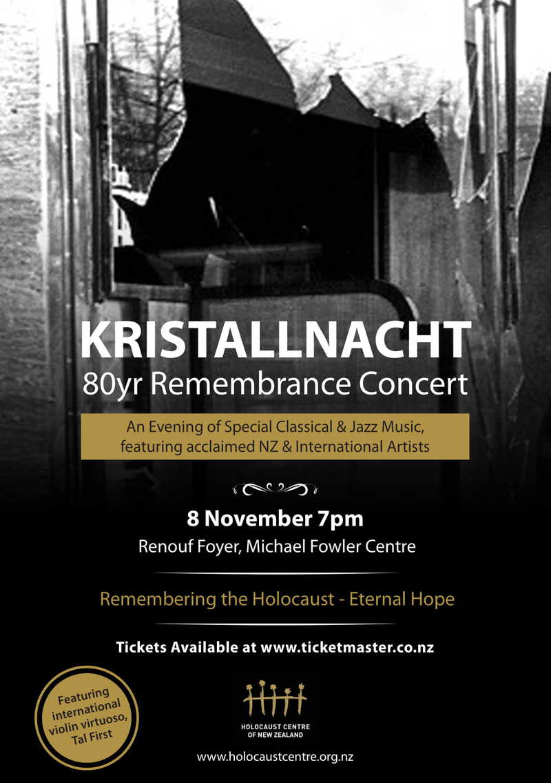 KRISTALLNACHT Main Poster 1 - Kristallnacht 80 Year Remembrance Concert - Tickets now on sale