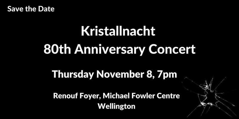KRISTALLNACHT SAVE THE DAVE - Kristallnacht - Save the Date