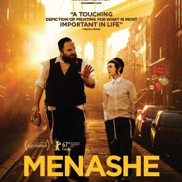 Review: Menashe