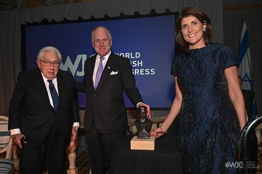 WJC honors former US Ambassador to UN with prestigious Theodor Herzl Award