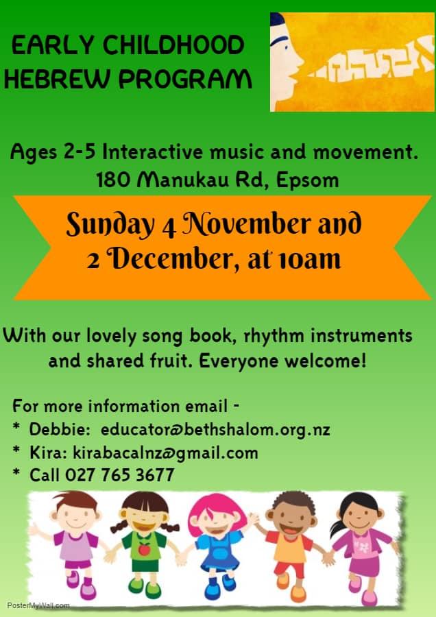 Preschool flyer - EARLY CHILDHOOD HEBREW PROGRAMME starts at Beth Shalom Sunday 4 November