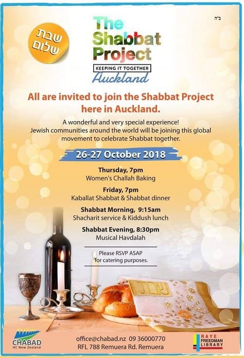 Shabbat Project - The Shabbat Project (this weekend)