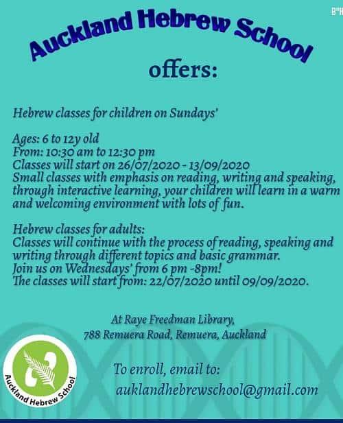 Term3flyer2020 - Auckland Hebrew School Term 3