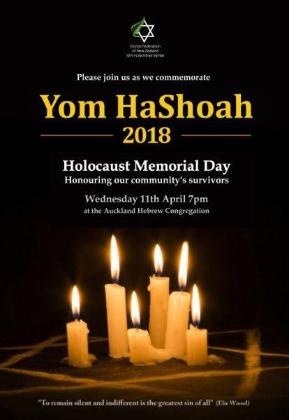 Yom HaShoah 2018