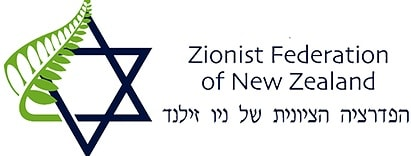 "ZFNZ Fundraiser with key address on ""The Anti Israel Agenda"""