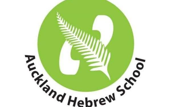 Auckland Hebrew School Term 1