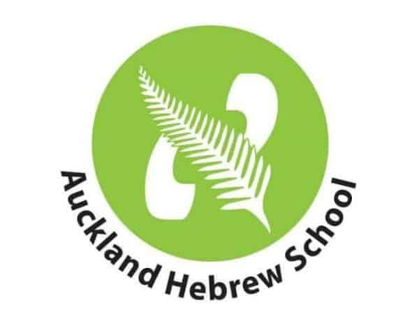 Auckland Hebrew School Term 3