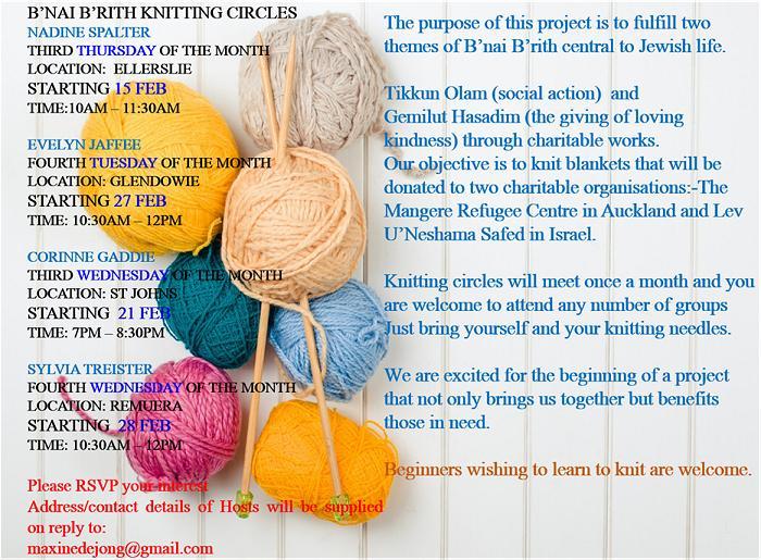 bb-knit