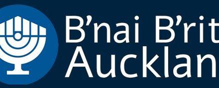 B'nai B'rith AGM BBQ