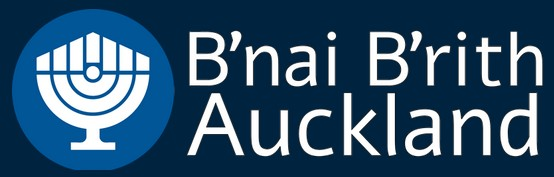 B'nai B'rith December Get Together – Prof Dov Bing on Holocaust Denial