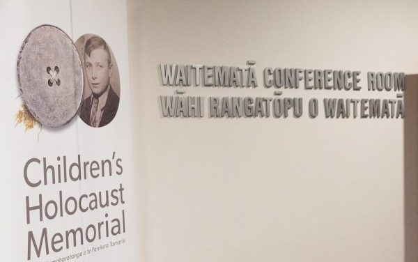 Children's Holocaust Memorial available for viewing at Auckland Central City Library