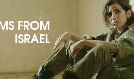 Rialto Spotlight on Israeli Films