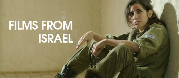 Rialto Spotlight on Israeli Films