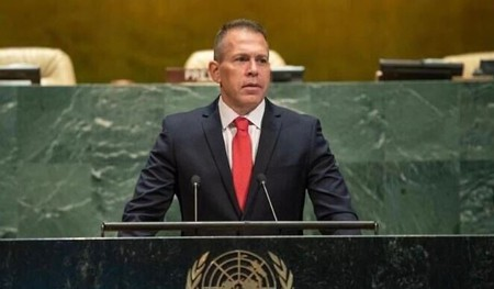 UN recognises and condemns antisemitic terrorism for the first time