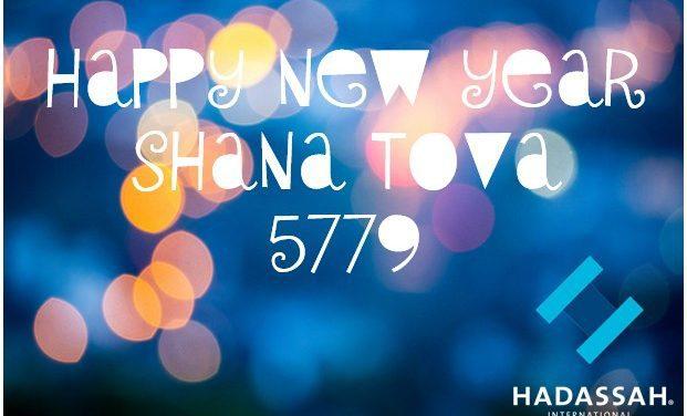 Shana Tova 5779