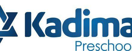 Specials at Kadimah Preschool