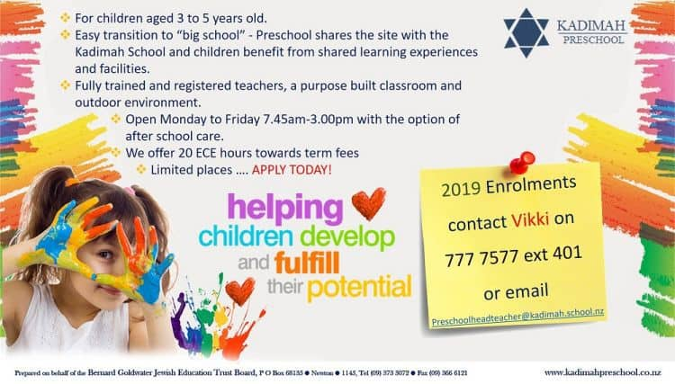 kadimah - Kadimah Preschool enrollments 2019