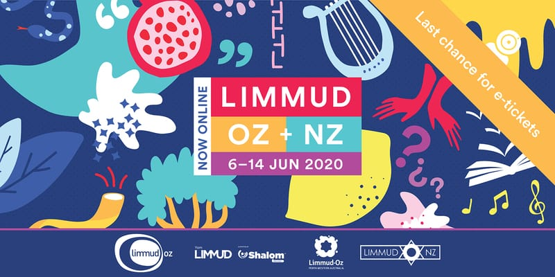 Limmud Oz Recordings Extended Viewing