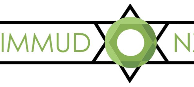 Limmud 2019 – Last chance for Earlybird registration + LIYL Programme