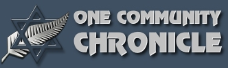 Welcome to the new One Community Chronicle!