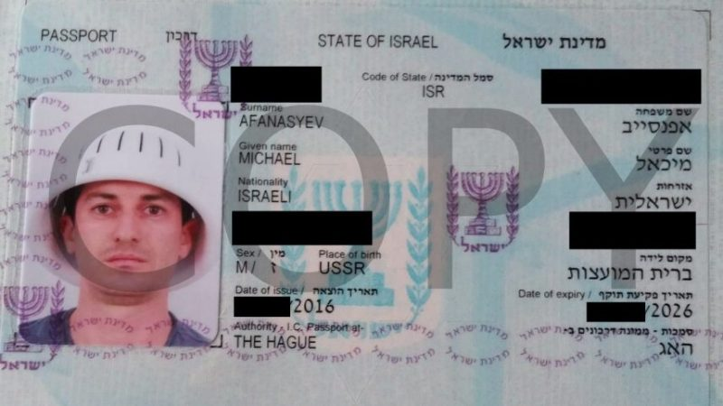 Israeli Pastafarian Fights for Right to Wear Colander on Head