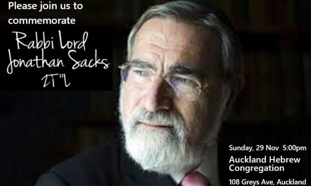 "Commemoration for Rabbi Lord Jonathan Sacks zt""l"