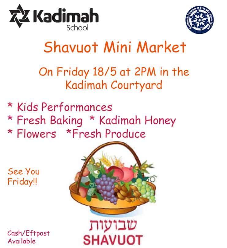 shavuot market 2018 flyer - Kadimah Shavuot Market